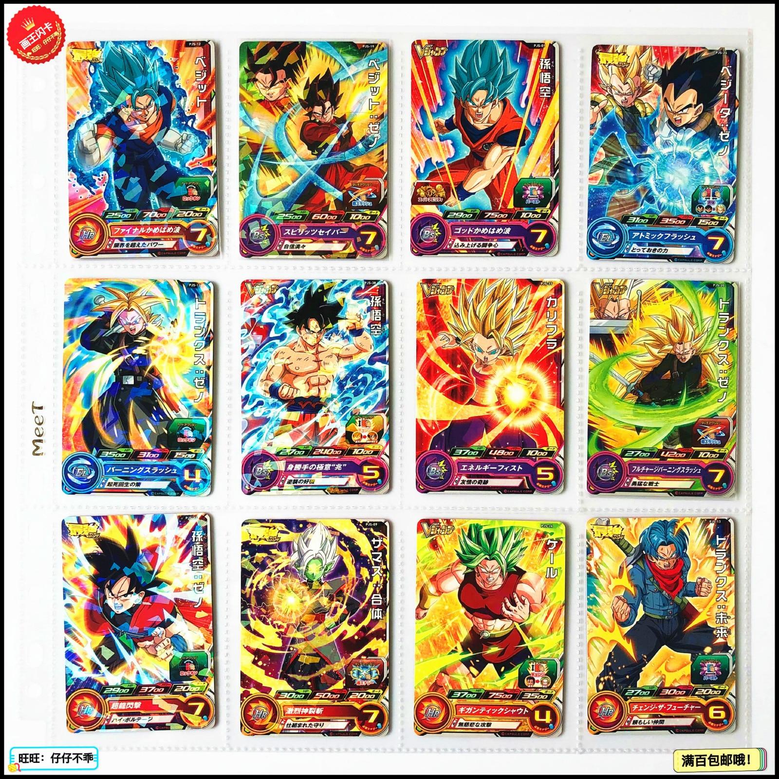 Japan Original Dragon Ball Hero PJS Caulifla God Super Saiyan Goku Kale Toys Hobbies Collectibles Game Collection Anime Cards