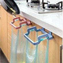 Портативный кухонный мешок для мусора держатель инкогнито шкафы ткань стойка для полотенец B1