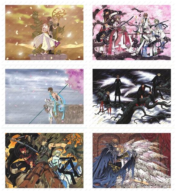 Tsubasa: Reservoir Chronicle  White kraft poster  Poster wall sticker Japanese Anime Poster Decorative paintings