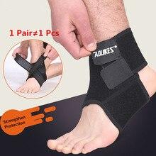1 Pair of Elastic Strap Ankle Support Brace Badminton Basketball Football Taekwondo Fitness Heel Protector Gym Equipment