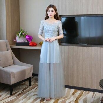 Blue Grey Colour Long Party Dress  Bridesmaids Dresses Elegant  Special Occasion Dresses  Empire