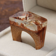 DoreenBeads Resin Secret Wood Seaweed Wood Ring Gray Faceted Rectangle 17.9/18.7mm(US size 7.5/8.5), 1 Pcs