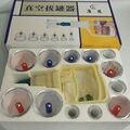 Masaje de Vacío de Catación de vacío de Catación 12 unids/set Set gruesa Latas de Aspiración Catación Acupuntura Masaje Ventosa Magnética