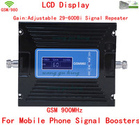 LCD Display GSM 900Mhz Mobile Phone GSM980 Signal Booster Cell Phone GSM Signal Repeater Amplifier