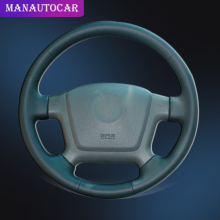 Car Braid On The Steering Wheel Cover for Kia Cerato 2005-2012 Spectra Spectra5 2004-2009 Old Kia Ceed Auto Cover Car-styling фаркоп kia cerato 2004 sd