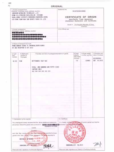AGENT CERTIFICATE OF ORIGIN FORM B on Aliexpress.com | Alibaba Group
