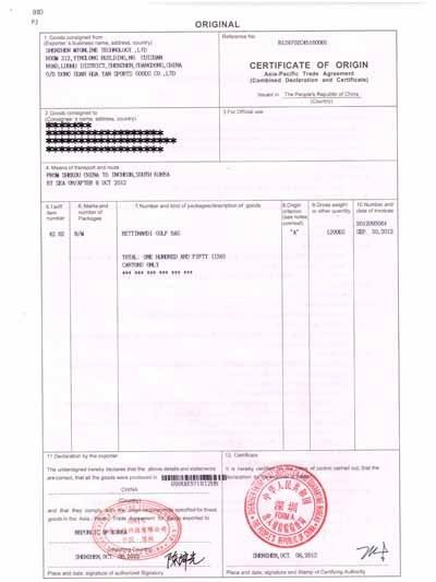 AGENT CERTIFICATE OF ORIGIN FORM B on Aliexpress.com | Alibaba Group