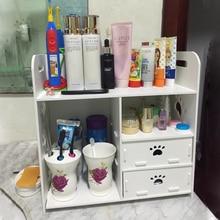 Creative DIY desktop cosmetics storage rack box bathroom dresser wood sundries shelf small storage cabinet Multiple layers