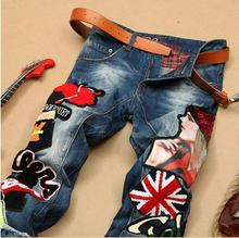 2017 Mens jeans New Fashion Men Casual Jeans High quality Embroidery Jeans Long Trousers