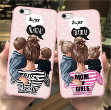 Fashion Queen Classy Paris Girl Summer Travel Mom Baby SOFT TPU Candy Case Coque For iPhone X XR MAX 5S 6 6s 7 8 Plus Cover