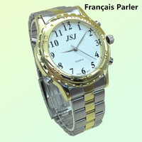 French Talking Watch For The Blind And Elderly Or Visually Impaired People Montre Parlante avec Alarme