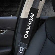 Estilo de coche proteger almohadillas para hombros caso para NISSAN QASHQAI J10 J11 2011, 2008, 2018, 2019 coche-estilo