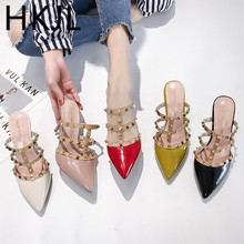 HKJL Spring/summer 2019 new European and American fashion high heel slippers with pointed rivet thin ladies A156