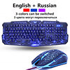 M200 Purple/Blue/Red LED Breathing Backlight Pro Gaming Keyboard Mouse Combos USB Wired Full Key Professional Mouse Keyboard 1