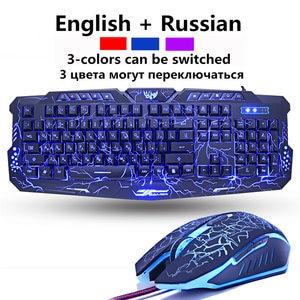 Набор проводная клавиатура и мышь M200, профессиональная игровая клавиатура и мышка, фиолетовая/синяя/красная светодиодная подсветка, смена ...