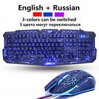 M200 фиолетовый/синий/красный светодиодный пульсирующая подсветка Pro игровая клавиатура мышь Combos USB Проводная полная клавиша профессиональн...