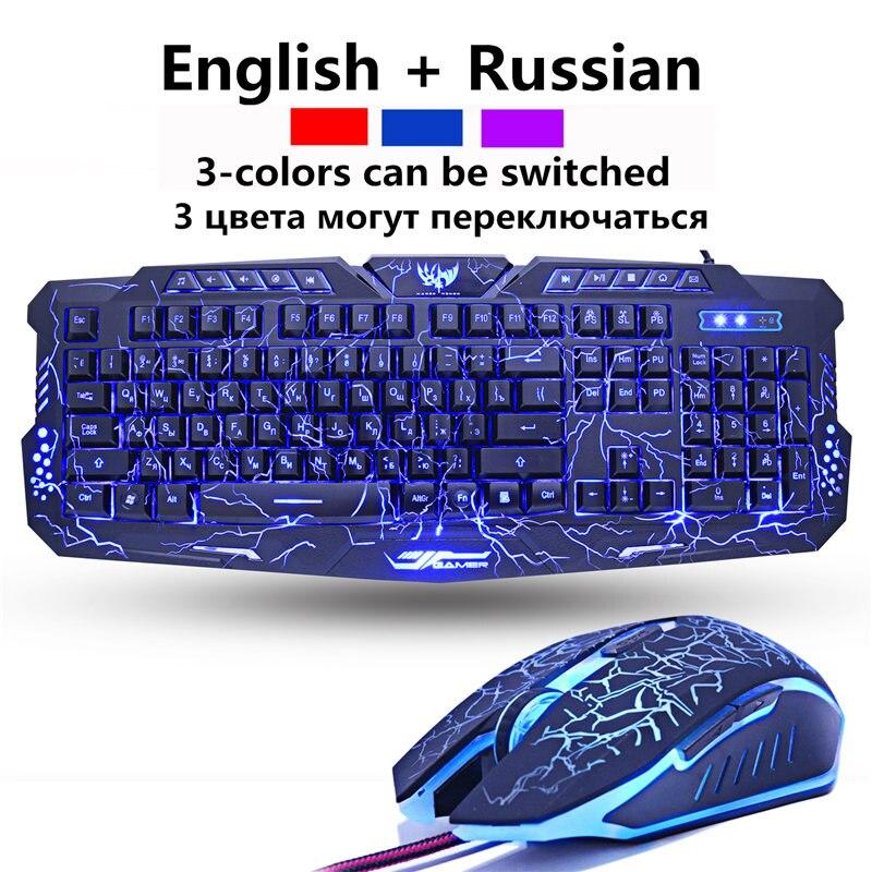 M200 สีม่วง/สีฟ้า/สีแดง LED Backlight Pro Gaming คีย์บอร์ดเมาส์คอมโบ USB เต็มรูปแบบ Professional แผ่นคีย์บอร์ด