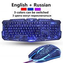 M200 パープル/ブルー/レッドled呼吸バックライトプロゲーミングキーボードマウスコンボusb有線全キープロマウスキーボード