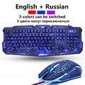 M200 Púrpura/azul/rojo LED De Respiración Backlight Pro Gaming Teclado Ratón Combos USB Con Cable Llave Completa Ratón Profesional Teclado
