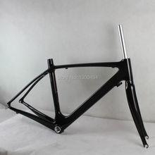 700C Road Bicycle Frame/Carbon Fiber/Model:KQ-RB15/3K