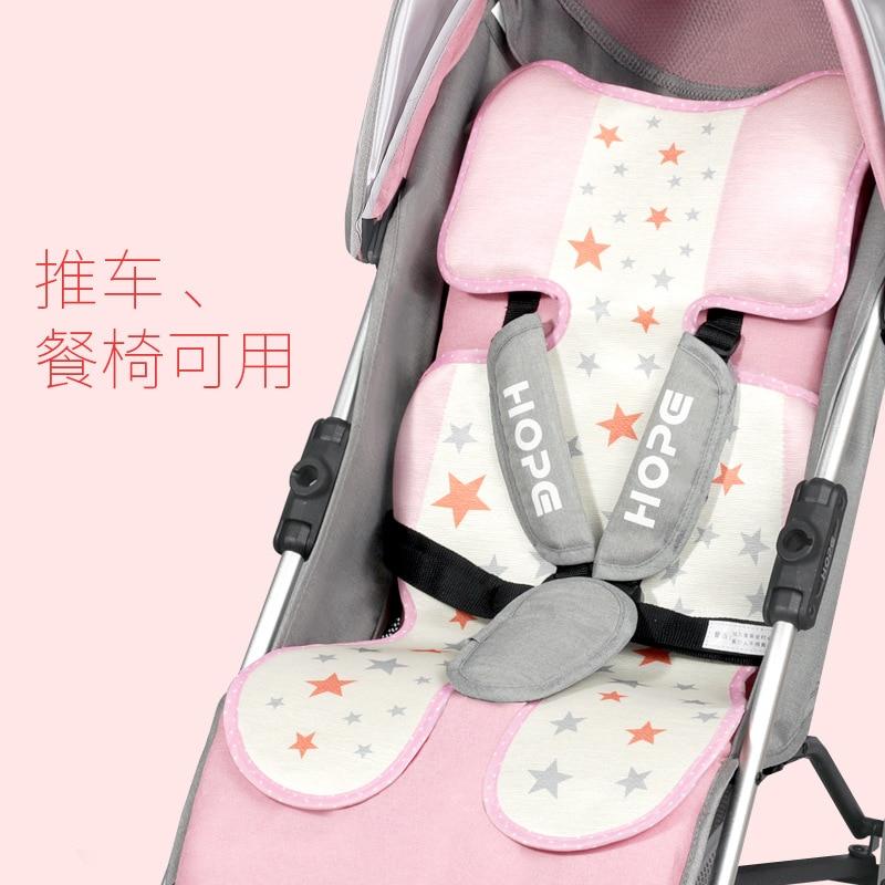 baby stroller pram car seat cart summer mat baby cool seat sandwich baby sandwich baby c ...