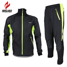 ARSUXEO Winter Warm Up Fleece Thermal Cycling MTB Bike Bicycle Jacket Pants Suit Windproof Waterproof Wind Coat Clothing Set