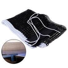 Вощеный шнур стол теннис стол сетка пинг понг стол сетка замена 180см% 2A15см стол теннис аксессуары