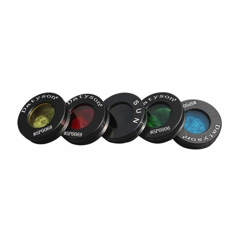 "1.25 ""HD 접안 렌즈 필터 천문 망원경 안구 렌즈 행성 및 성운 필터 Moon skyglow 5 색 선택 1.25 인치"