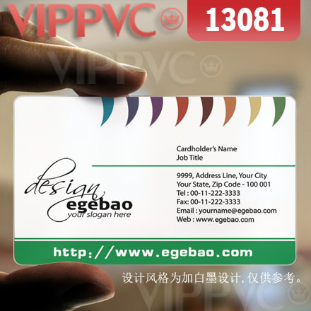 13081 free business card printing - matte faces translucent card  0.36mm thickness