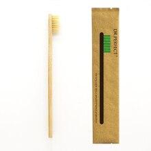 1 шт. очень тонкая бежевая бамбуковая зубная щетка для шеи новинка бамбуковая мягкая щетина с деревянной ручкой