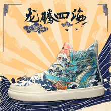 IDX Chinese dragon fashion comfortable original graffiti street work shoes man
