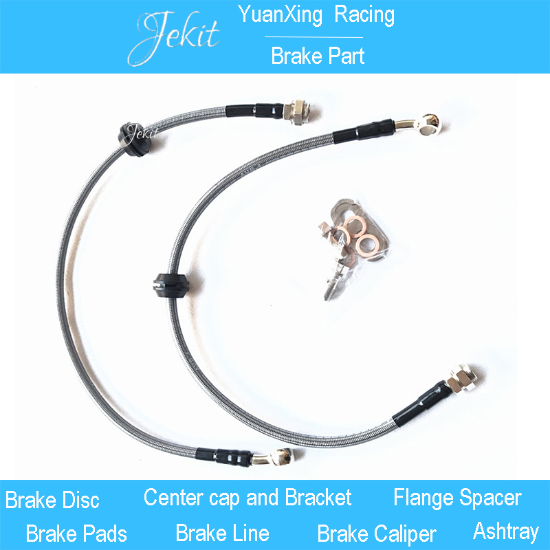 Jekit Stainless Steel braided hose Concave mouth brake line for Audi/Honda/VW/Mazda/bmw/Ford/Benz/Porches 1500mm 2000mm 2300mm motorcycle brake pipe tubing braided steel hydraulic reinforced brake or clutch oil hose line pipe