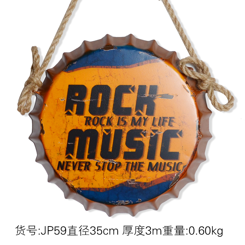 ROCK MUSIC 3D effect tin sign Wall Hangings Vintage Metal Painting Beer lid Bar Cafe Decoration Poster Mural Craft 35X35 CM