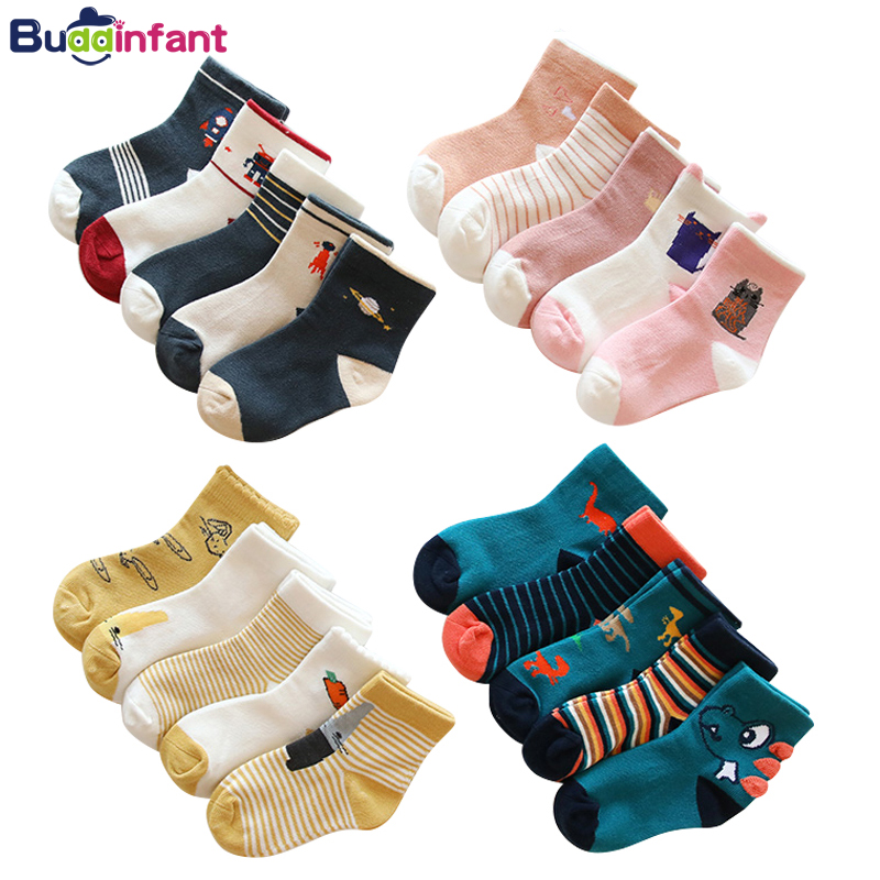 5 Pairs/Lot Children Cotton Socks Baby Boys Girls Cartoon Warm Autumn Winter Sock Striped Kids 1/3/5/8/12 Years Socks Brand Set