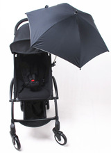 Umbrella for baby stroller six colors double layer umbrella