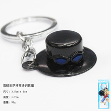 One Piece Sabo Hat Keychain