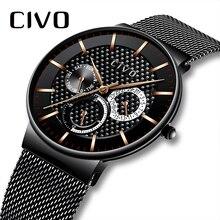Чиво Элитный бренд Для мужчин смотреть военные спортивные Водонепроницаемый хронограф, дата, часы для Для мужчин Нержавеющаясталь сетки спортивные часы мужские