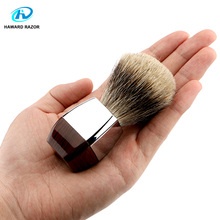 HAWARD RAZOR Men 100% Pure Badger Shaving Brush For Safety Razor Double Edge or