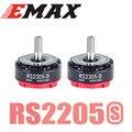 Предварительный заказ Новые Оригинальные Emax RS2205S 2300KV 2600KV Безщеточный Для FPV Racing Quad drone с оригинальной упаковке