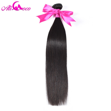 Ali Coco Straight Hair Peruvian Remy Hair Bundles 100% Human Hair Weaving 1PC Natural Color Can Be Permed