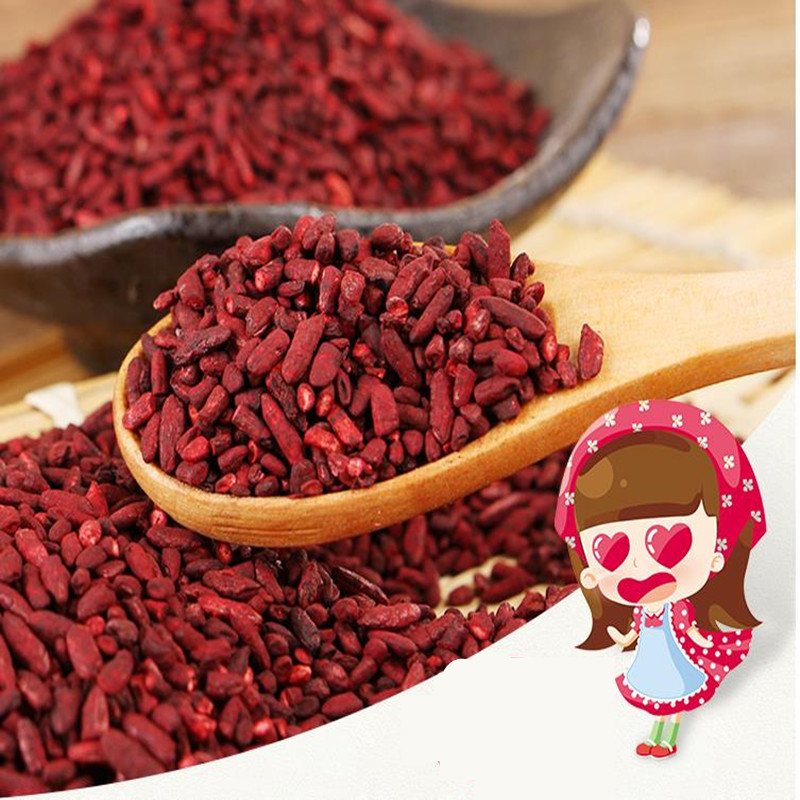 500g-1000g High Quality Original Red Yeast Rice/Monascus Rice ,fortify The Spleen And Boost The Stomach,free Shipping