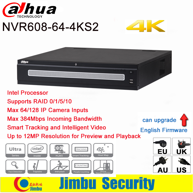 Dahua NVR 4K 64 Channel video recorder NVR608-64-4KS2 Ultra 4K H.265 Video Recorde Intel Processor Up to 12MP Resolution inverter acs510 and acs550 inverter board driver moderators board sint4120c 4kw power