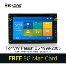 IOKONE WinCE Car DVD GPS Navigation for VW PASSAT B5 Radio MP3 Player with CANBUS iPod Bluetooth Steering Wheel Control