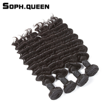 Soph queen Peruvian Virgin Hair Deep Wave 4 Bundles  Human Hair Extension Longest Hair PCT 20%
