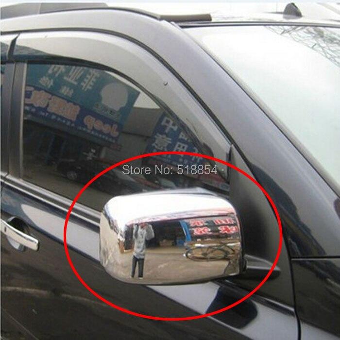 Prix pour ABS Chrome Rétroviseur Rétroviseurs Couverture Porte Latérale Rétroviseurs Couverture garniture 2 P/ensemble Pour 2008 2009 2010 2011 2012 2013 Nissan X-TRAIL