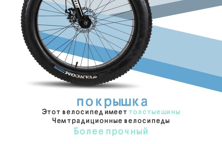 "HTB1saTReEGF3KVjSZFvq6z nXXaC Love Freedom Mountain Bike 7 Speeds, 21Speeds .24 Speeds .27 Speeds Fat Bike 26x4.0""  Off-road gear reduction Beach Bike"