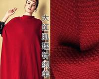 Red knit elastic Cashmere wool coat fabric,printing textiles hollandais african sequin christma telas tissu cotton fabric A067