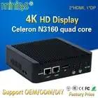 Small TV box personal computers Intel N3160 quad core fanless mini desktop pc support 2.5''HDD 300M wifi frequency 4gb ram hdmi