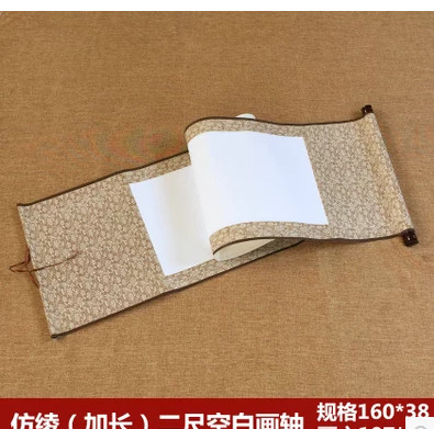 a014 blank scrolls of artificial silk mini calligraphy painting, Powerpoint templates