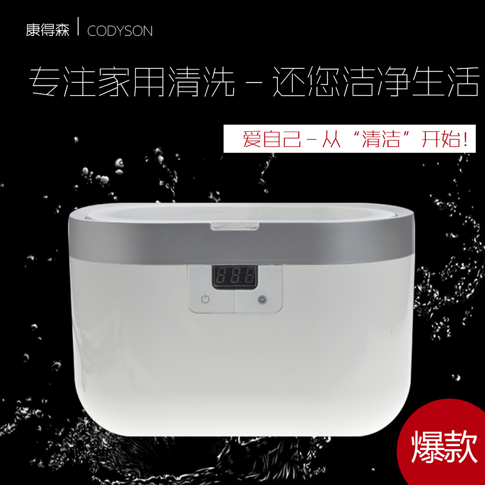 Glasses  jewelry  watches tools precision parts ultrasonic cleaner